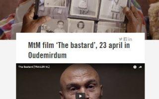 The Bastard film in MFC it Klif